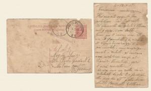 Cartolina postale del 12 settembre 1917