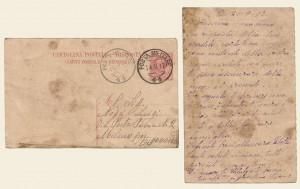 Cartolina postale del 21 settembre 1917