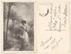 Cartolina inviata dalla zia Teresa - 1