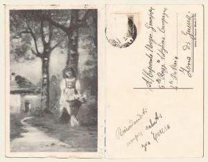 Cartolina inviata dalla zia Teresa - 2