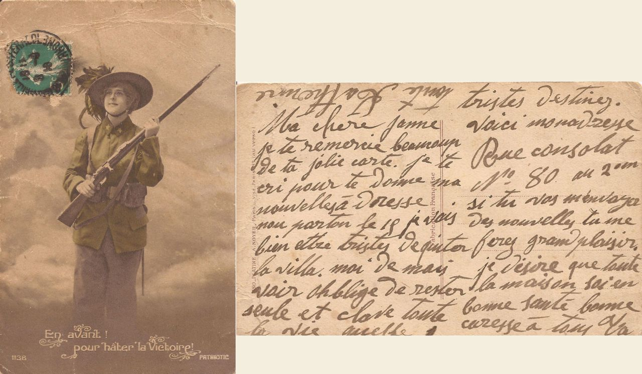 Cartolina Francese 1918