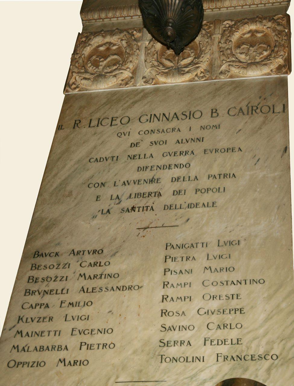 Lapide ricordo allievi del Regio Liceo Cairoli